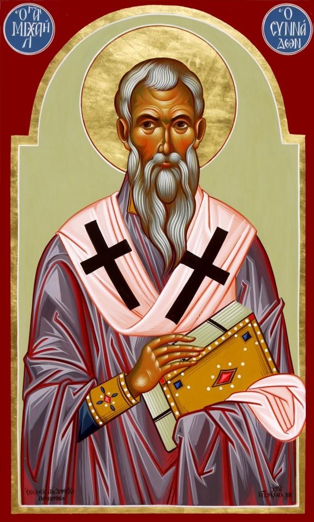 Ο Άγιος Μιχαήλ επίσκοπος Συννάδων