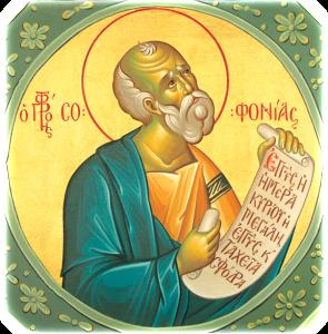 3-12-prorok-sofonias