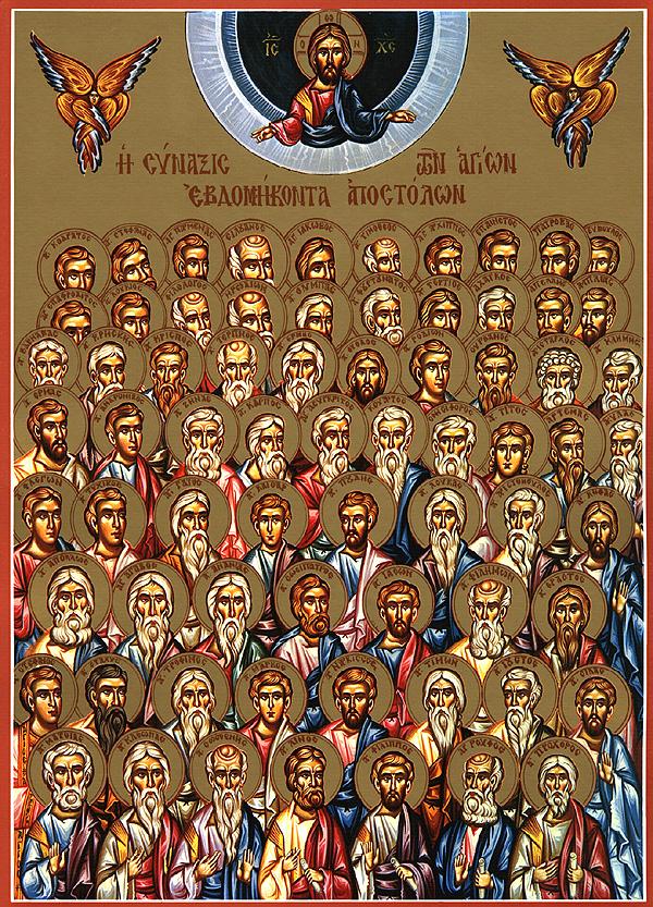 4-1-sbor-70ti-apostolu